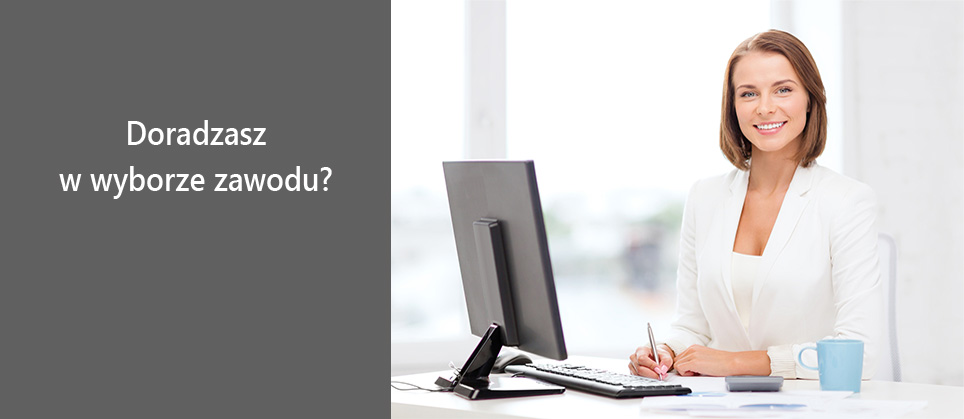 Работа бухгалтером в королеве бухгалтерский баланс онлайн составление онлайн